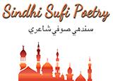 sindhi-sufi