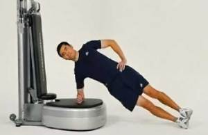 whole-body-vibration-training