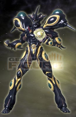 Guyver The Bioboosted Armor Trading Figure 01