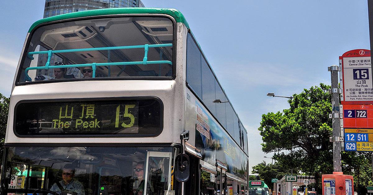 Bus 15 To The Peak