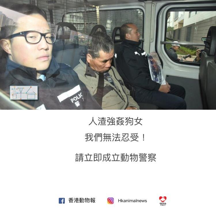 我們無法忍受了! | 香港動物報 Hong Kong Animal Post