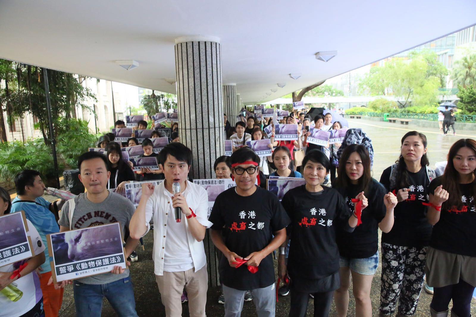 200人無懼風雨為動物發聲 爭取設立動物保護法及動物警察 | 香港動物報 Hong Kong Animal Post