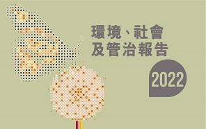 東亞銀行信用卡 | Expedia.com.hk全年優惠 | hkbea.com