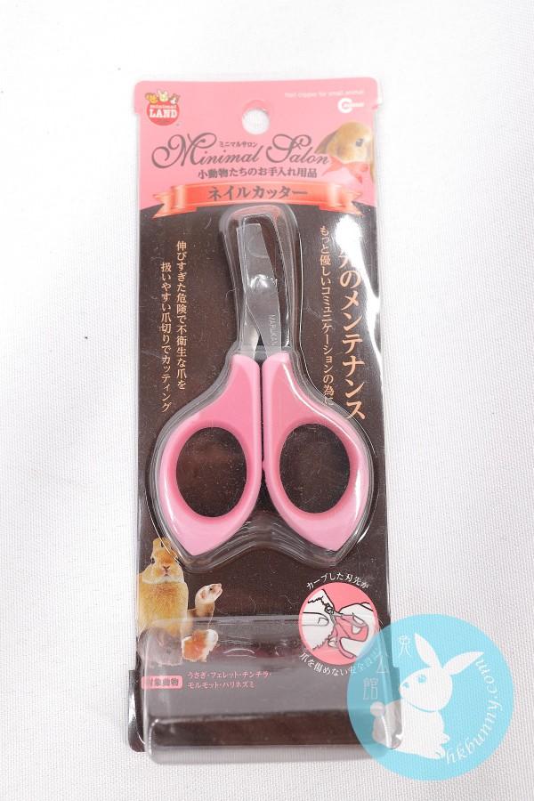 日本 Marukan Minimal Land 小動物專用沙龍指甲剪