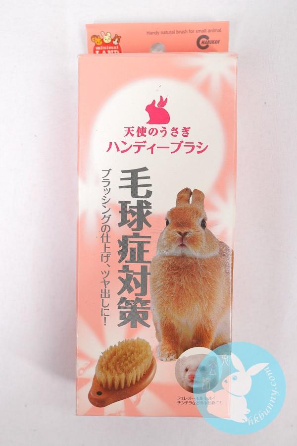 日本 Marukan Minimal Land 小動物天然木柄豬毛刷 (毛球症對策)
