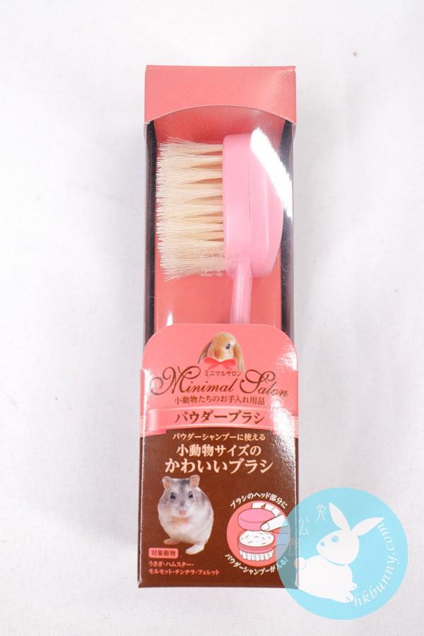 日本 Marukan Minimal Land 小動物抗菌乾洗刷