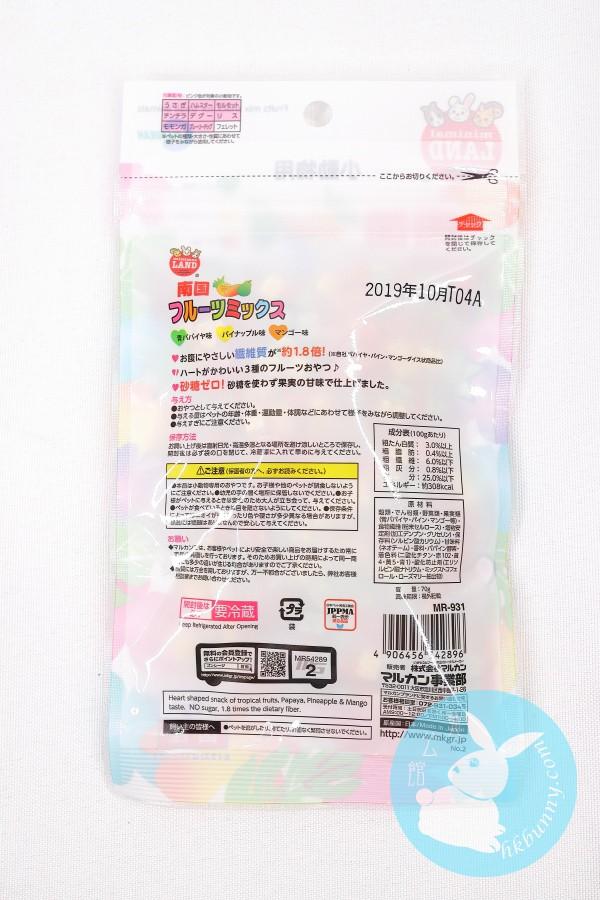 日本 Marukan Minimal Land 小動物南國水果風味粒