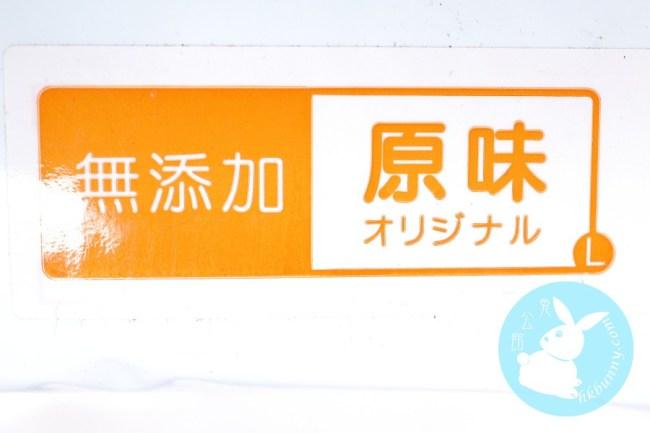 楓之屋原味尿墊 20p 60x90cm (3尺)