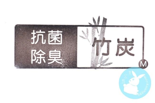 楓之屋竹炭味尿墊 M碼 50p 45x60cm (2尺)