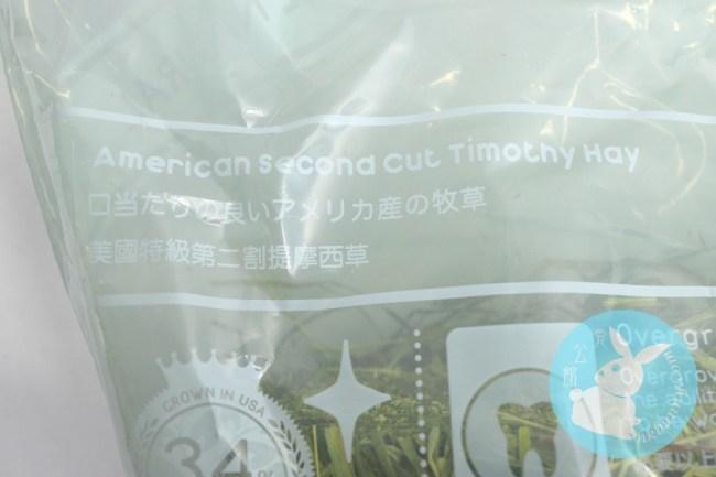 Momi 摩米 2st cut 提摩西(穗牧)草 Timothy 2st cut 2.5kg