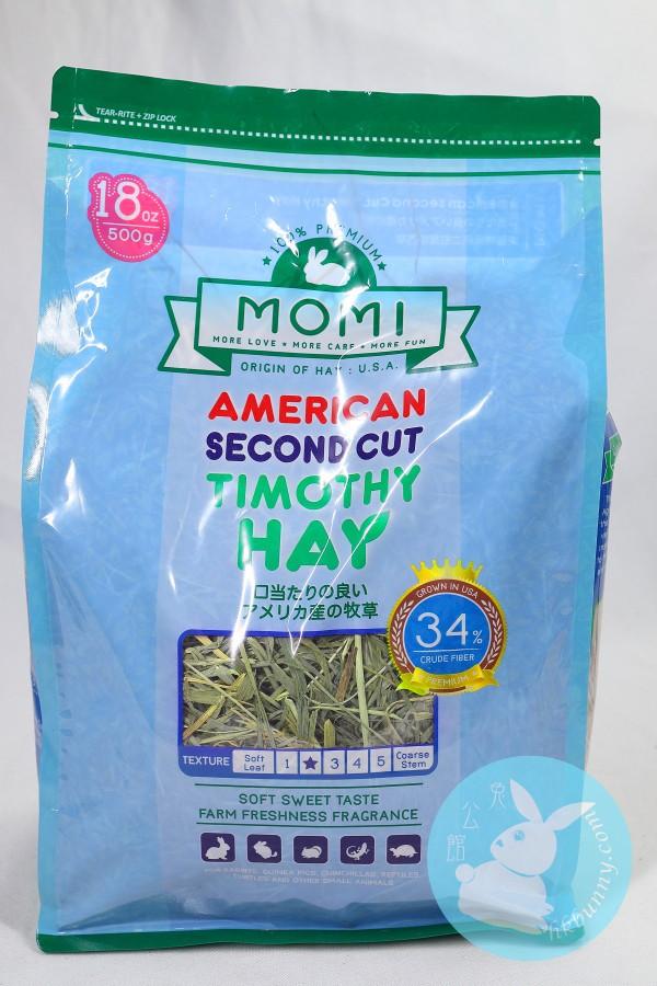 Momi 摩米 2st cut 特級二番割 提摩西(穗牧)草 Timothy 2st cut 18oz