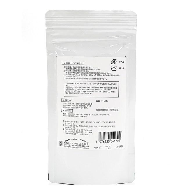 日本SANKO 木瓜酵素 100g