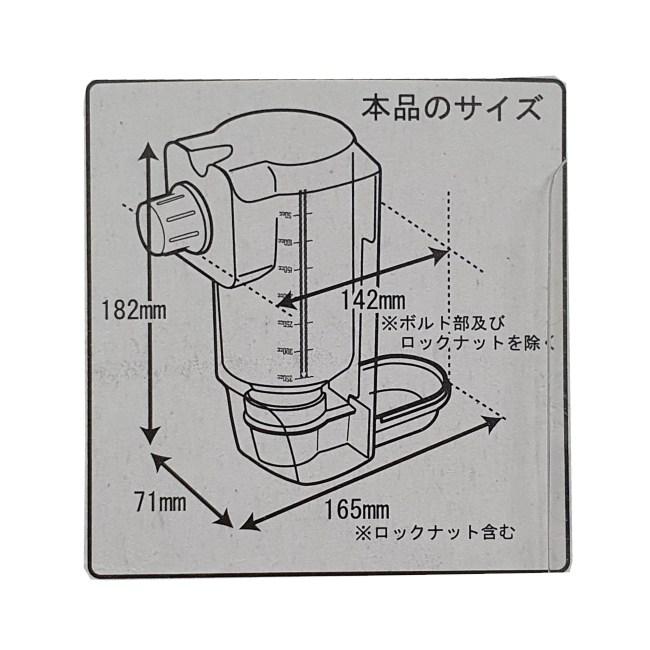 日本SANKO內置固定式防咬型飲水器