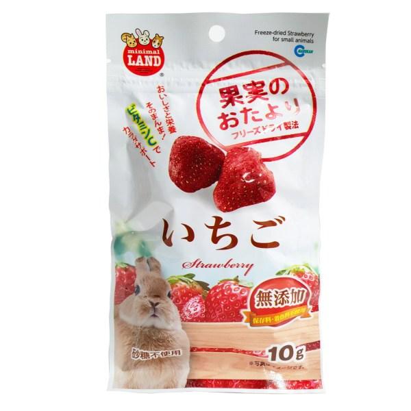 日本 Marukan Minimal Land 小動物草莓凍乾 10g