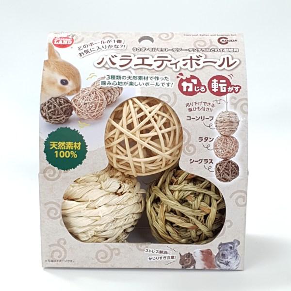 日本 Marukan Minimal Land 天然多類草球 (三個)