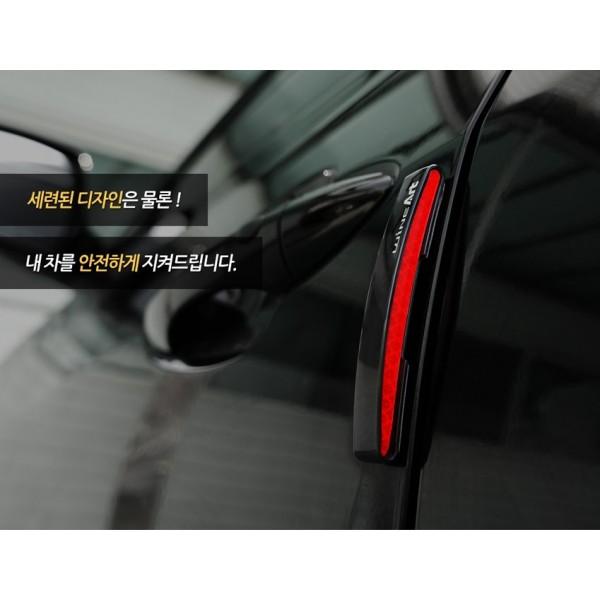 韓國製 汽車用門邊防撞貼反光貼防撞條 ( 4塊裝 )
