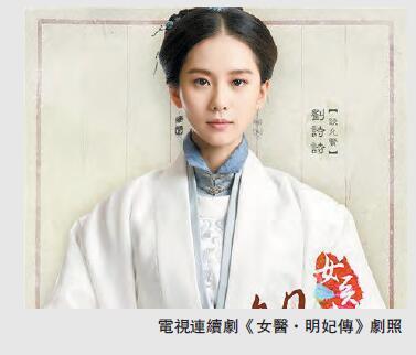 她曾一劑治愈三年疾患 女醫談允賢真有其人-香港商報