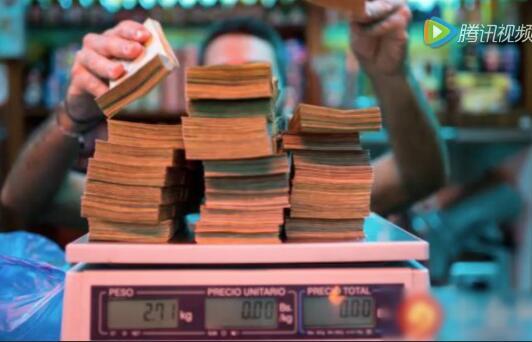 委內瑞拉通貨膨脹:買東西得用秤稱現金-香港商報