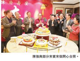 陳強壽宴喜慶滿堂-香港商報