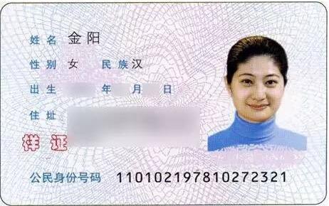 臺媒:臺胞證將與大陸身份證統一18位 可刷證坐高鐵-香港商報
