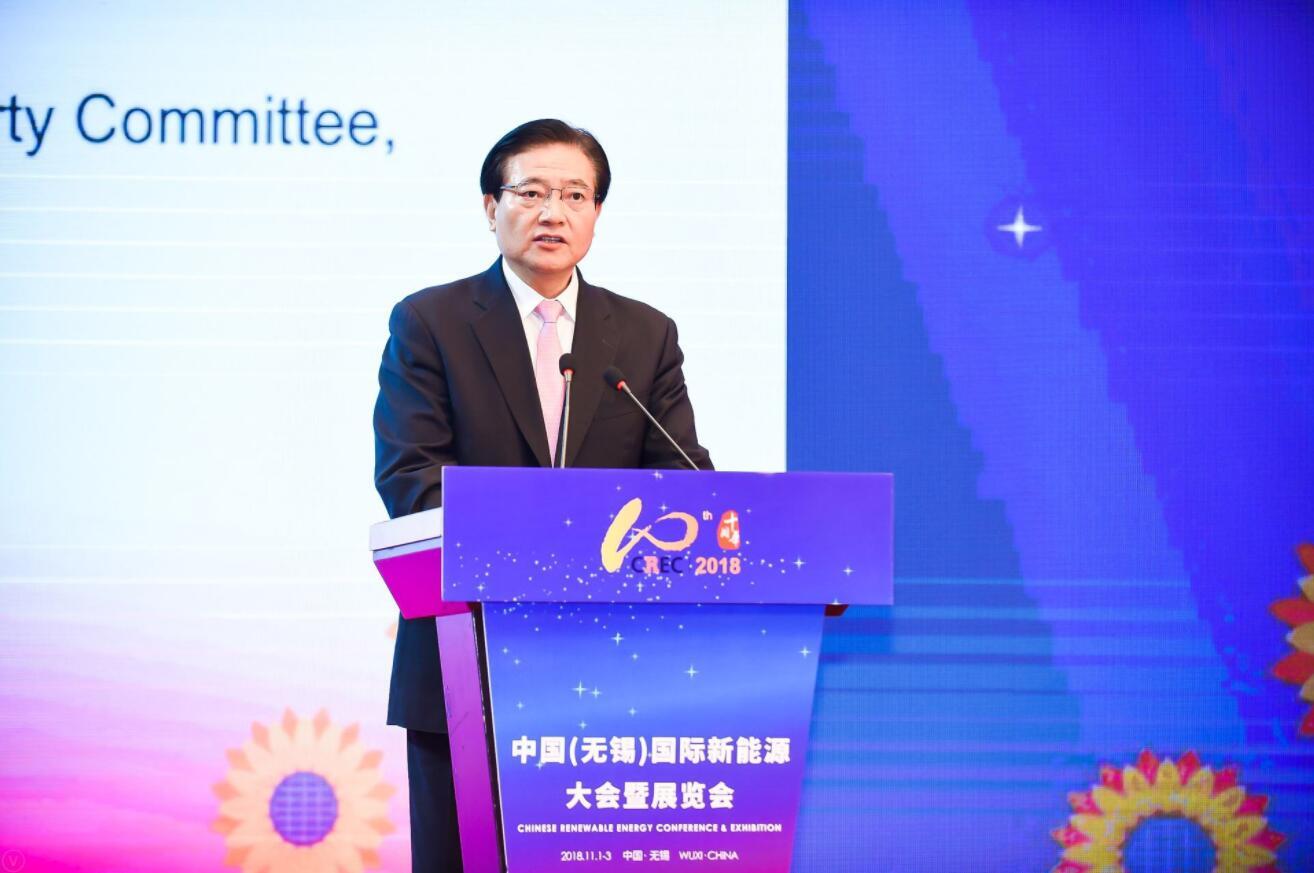 無錫提高新能源產業創新力 成新經濟增長點 -香港商報