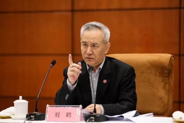 劉鶴出席中美首日貿易談判-香港商報