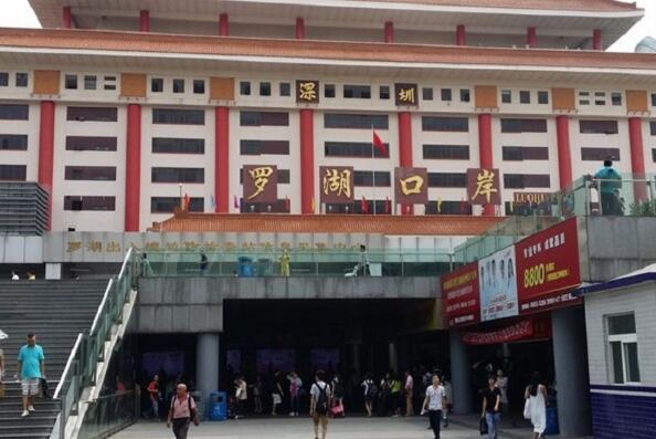 政府吁農歷新年旅客及居民盡量非繁忙時段過關 -香港商報