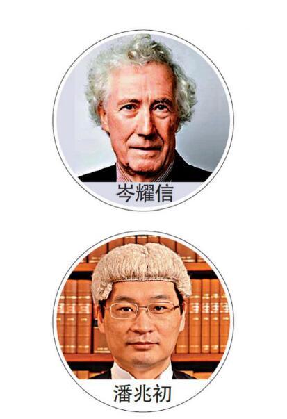 立法會通過兩名法官任命議案-香港商報