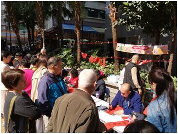 香港文總舉辦《書法藝術工作坊》寫揮春慶新春-香港商報