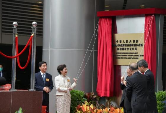 媒體:駐港國安公署清晨揭幕「非常貼地」-香港商報