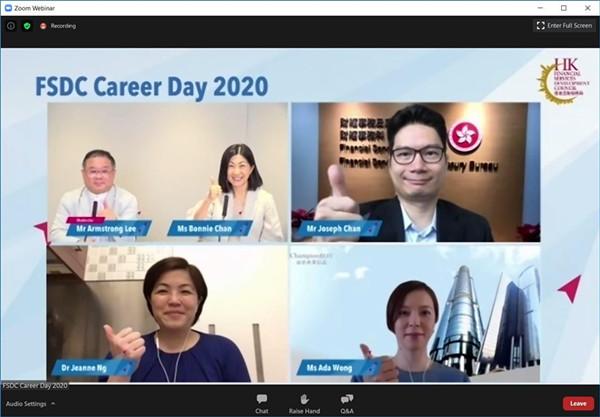 陳浩廉:本港對可持續金融發展人才需求殷切-香港商報