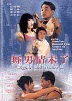 Hong Kong Cinemagic - Gigolo And Whore 2