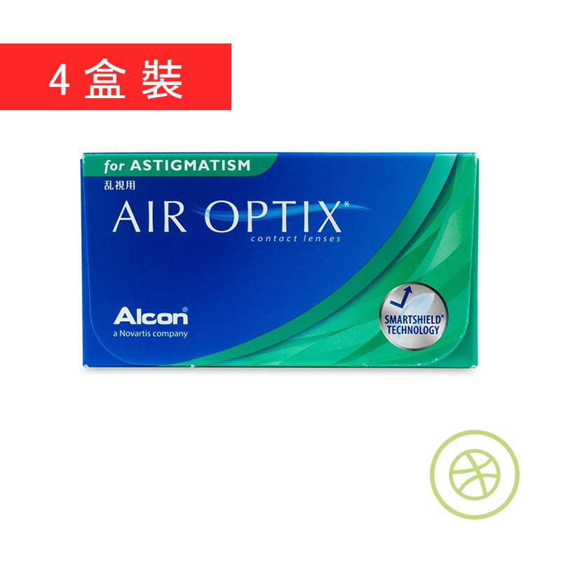 Alcon AirOptix for Astigmatism 散光氧氣CON隱形眼鏡