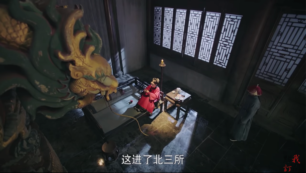 Story of Yanxi Palace (延禧攻略) Episode 16 - 20 Recap - HK