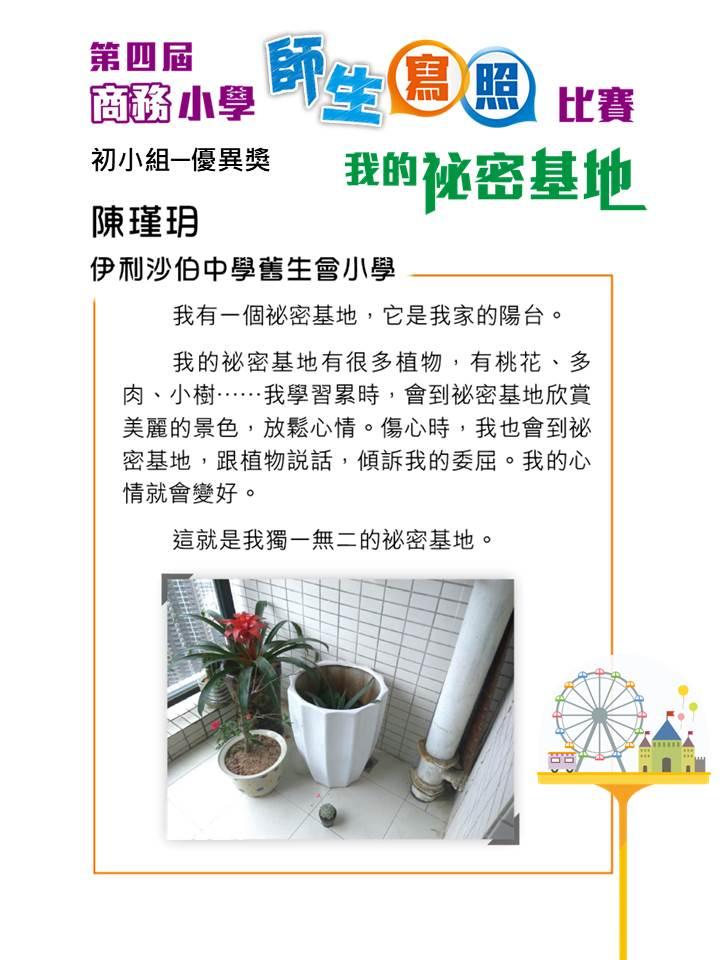 歡迎來到香港教育圖書公司