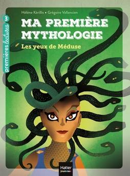 Nouveautés Ma première mythologie
