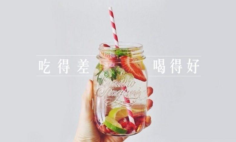每天一杯排毒水 - hkgirlshare.com
