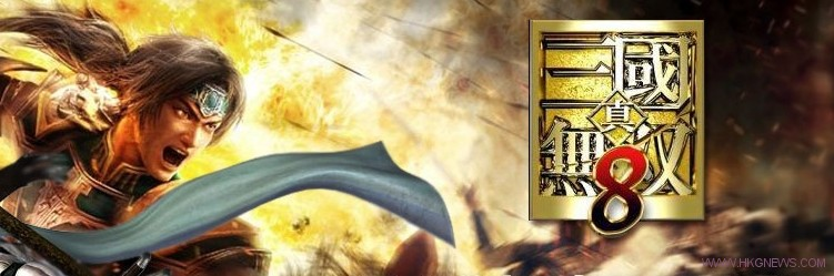 《真三國無雙8》PC版銷量不足2萬份,差評數量猛增! - www.HKGNEWS.com