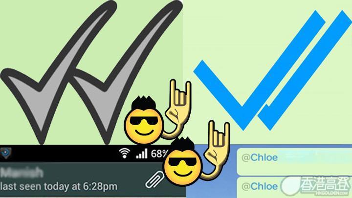 【又藍剔又灰剔重有tag】巴打:whatsapp做壞曬規矩 - 香港高登