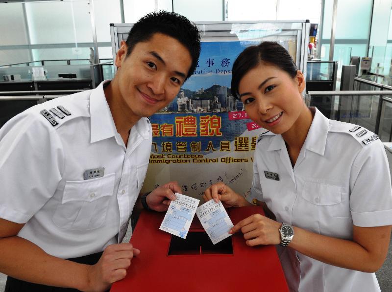 【搵工大作戰】入境事務處第6度招聘「入境事務助理員」 月薪$19,973至$27,365 | 香港好工網 (HKGoodJobs.com)
