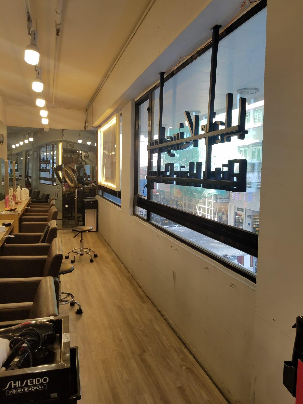 香港美髮網 HK Hair Salon