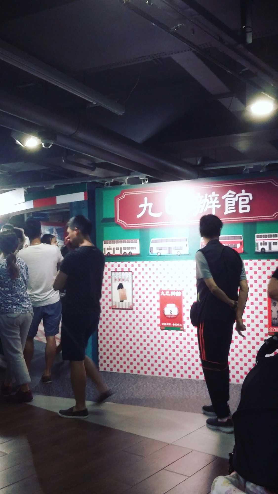 九巴辦館@D2place - 巴士攝影作品貼圖區 (B3) - hkitalk.net 香港交通資訊網 - Powered by Discuz!