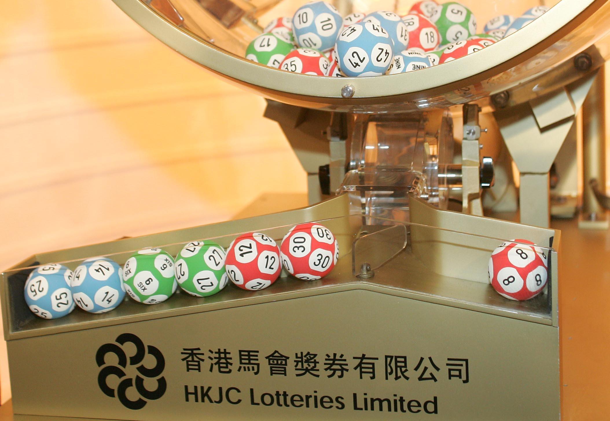 Mathematics of the Lottery in Hong Kong - Mark Six // 六合彩的數學 — Steemit