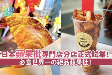 日式便當:【網店實體化!日式素餐+愛心卡通便當】- 愛家愛便當 - 香港人遊香港