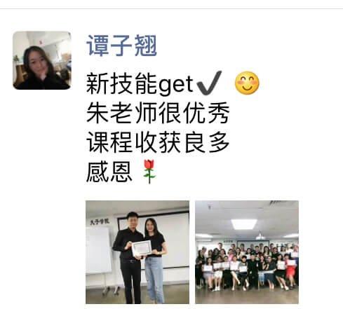NLP身心語言程式學執行師認證課程 (第28屆)   社工及護士專業認可學分 – Hong Kong Society of Professional Training