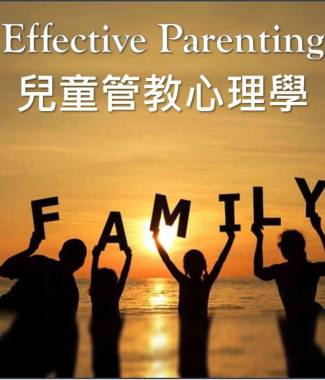 C2181 Foundation Certificate on Effective Parenting