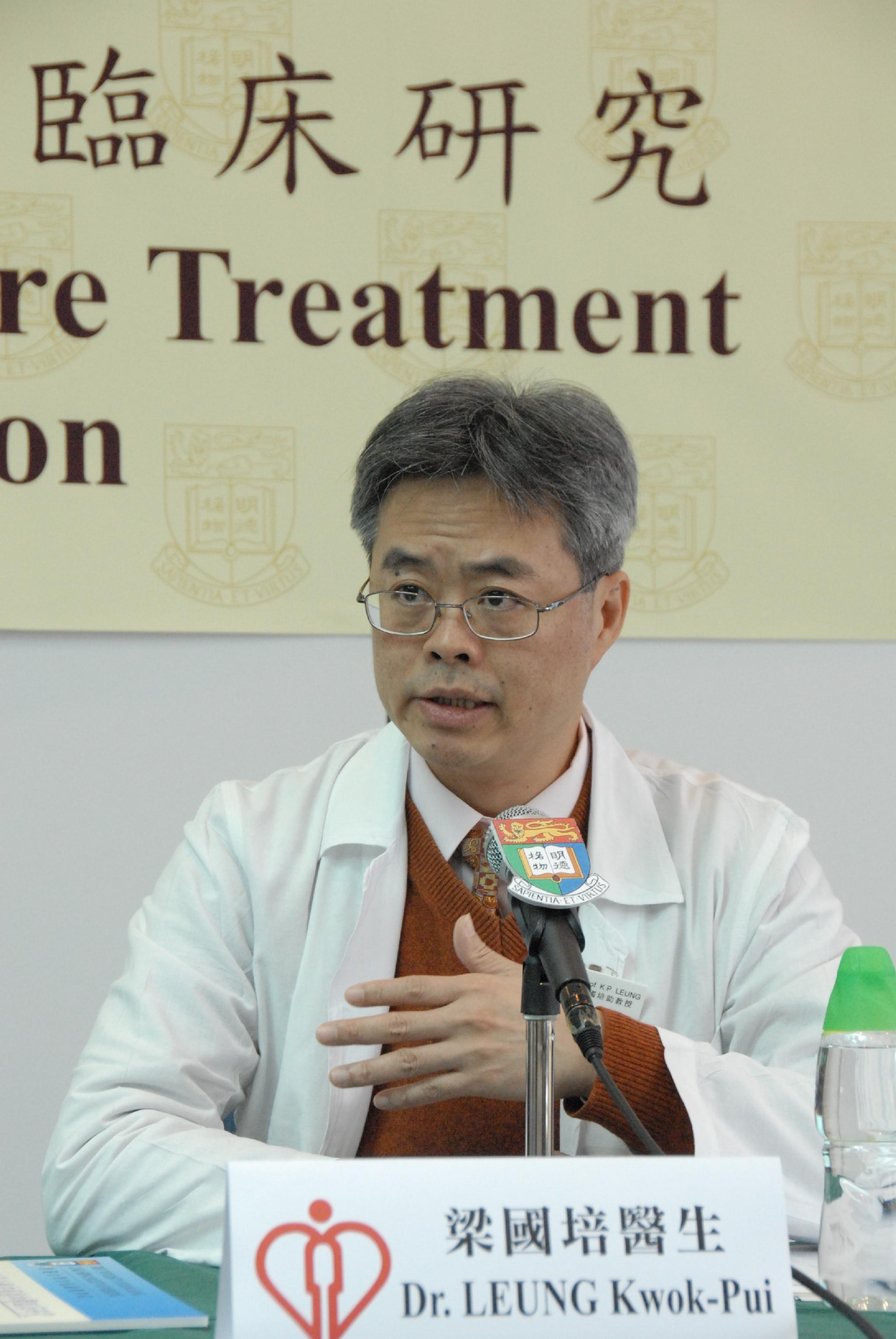 港大針灸治療中風後抑鬱臨床研究 - 所有新聞 - 傳媒 - 香港大學