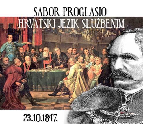 Sabor hrvatski jezik