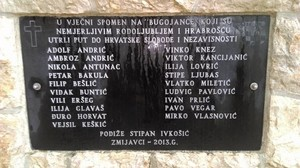 Spomenik HRB