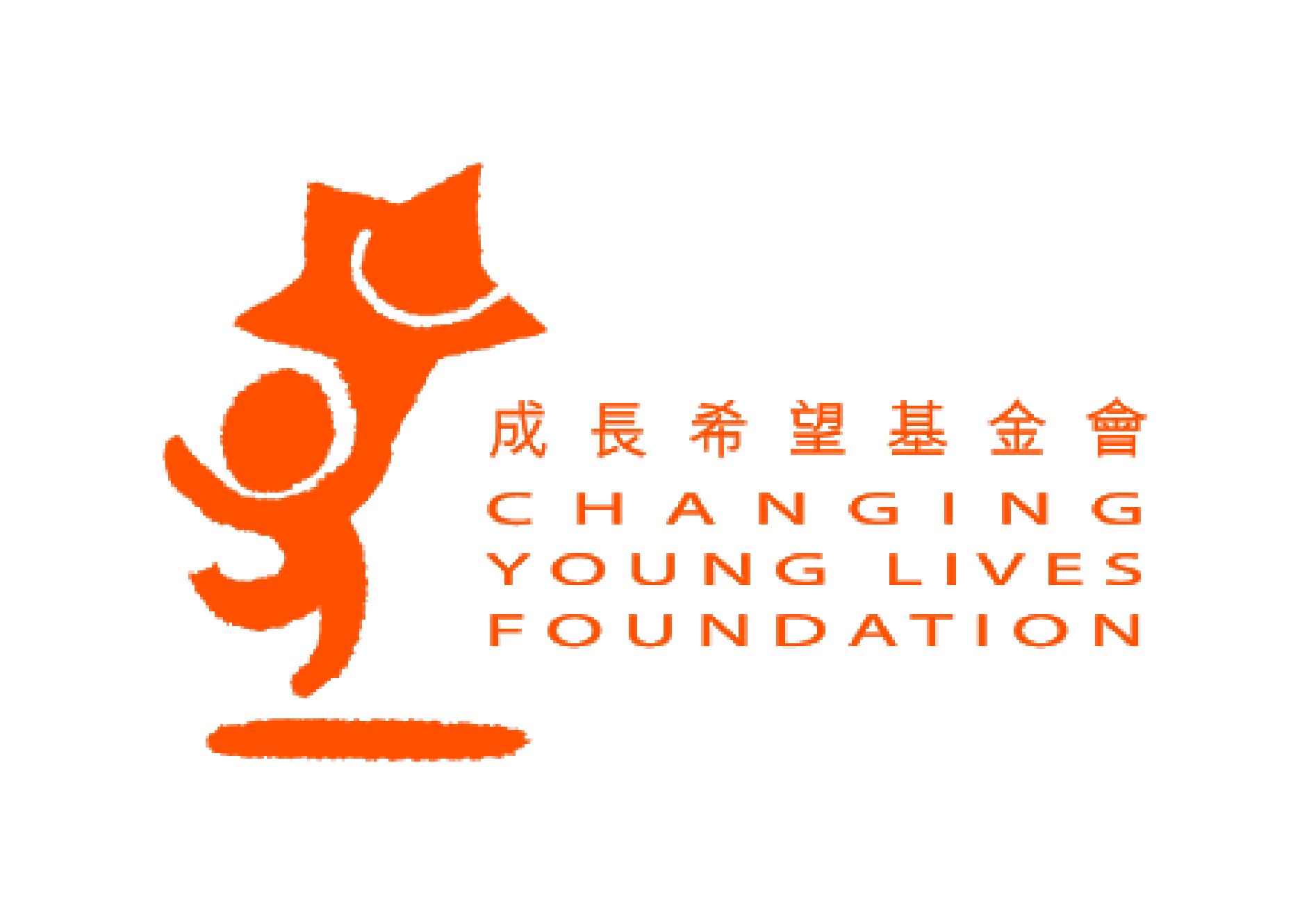香港雲端馬拉松-慈善機構 | FringeBacker COVID-19 Hong Kong Virtual Marathon